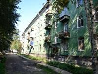 Пермь, Куйбышева ул, дом 157
