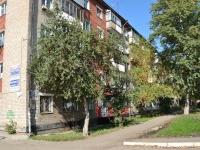 Пермь, Куйбышева ул, дом 167
