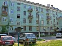 Пермь, Куйбышева ул, дом 90