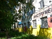 Пермь, Куйбышева ул, дом 52
