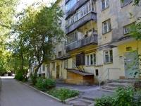 Пермь, Куйбышева ул, дом 54