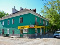 Пермь, Куйбышева ул, дом 59
