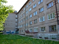 Пермь, Куйбышева ул, дом 62