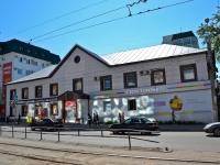 Пермь, Куйбышева ул, дом 65