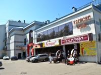 Пермь, Куйбышева ул, дом 66