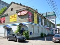 Пермь, Куйбышева ул, дом 67