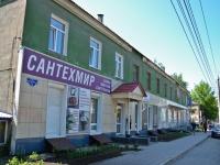 Пермь, Куйбышева ул, дом 71