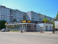 Пермь, Куйбышева ул, дом 75