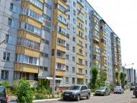 Пермь, Куйбышева ул, дом 79