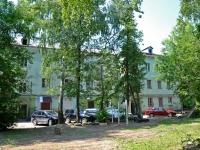 Пермь, Куйбышева ул, дом 80