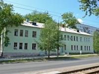 Пермь, Куйбышева ул, дом 83