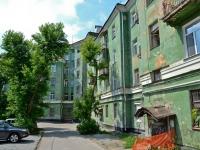 Пермь, Куйбышева ул, дом 86