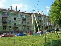 Пермь, Куйбышева ул, дом 88