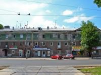 Пермь, Куйбышева ул, дом 89
