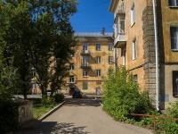 Пермь, Куйбышева ул, дом 94
