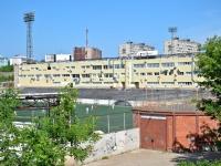 Пермь, Куйбышева ул, дом 95
