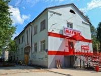 Пермь, Куйбышева ул, дом 102