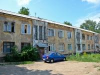 Пермь, Куйбышева ул, дом 104