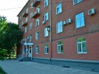 Пермь, Куйбышева ул, дом 105