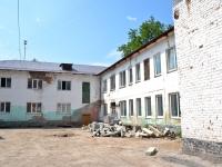 Пермь, Куйбышева ул, дом 108