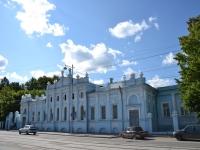 Perm, Lenin st, house 13А. research center