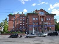 Пермь, улица Ленина, дом 20. офисное здание