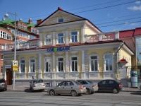 Perm, bank Собинбанк, ОАО, филиал в г. Перми, Lenin st, house 22