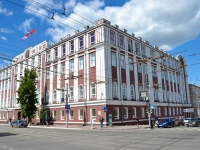 Perm, governing bodies АДМИНИСТРАЦИЯ г. Перми, Lenin st, house 23