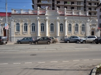 Пермь, Ленина ул, дом 24