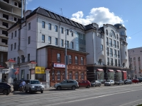 彼尔姆市, 写字楼 Привилегия, Lenin st, 房屋 26
