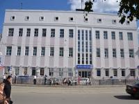 彼尔姆市, 邮局 Привилегия, Lenin st, 房屋 28