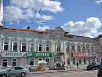 Perm, Lenin st, house 30. multi-purpose building