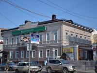 Пермь, банк Западно-Уральский банк, ОАО Сбербанк России, улица Ленина, дом 32
