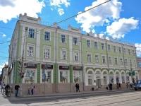 Perm, Lenin st, house 36. store