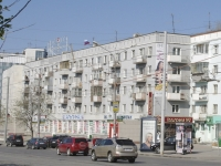 Perm, Lenin st, house 49. Apartment house