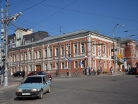 Perm, Lenin st, house 56. multi-purpose building