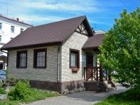 Perm, Lenin st, house 63/1. office building