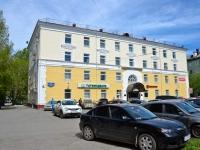 Пермь, офисное здание ПОКРОВСКИЙ ПАССАЖ, улица Ленина, дом 63