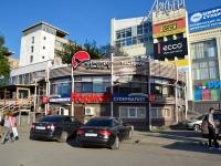 彼尔姆市, 餐厅 Тсуру, Lenin st, 房屋 66А