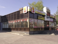 "Perm, cafe / pub ""SFC"", Lenin st, house 68А"
