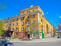 Perm, Lenin st, house 69. Apartment house