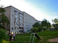 彼尔姆市, Lenin st, 房屋 72Б. 公寓楼