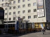 Perm, Lenin st, house 72В. cafe / pub