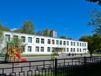 Пермь, гимназия №4 им. братьев Каменских, улица Ленина, дом 73А