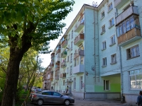 Perm, Lenin st, house 73. Apartment house