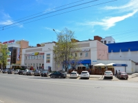 Пермь, Ленина ул, дом 76