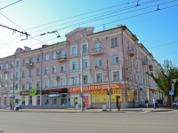 Perm, Lenin st, house 83. Apartment house