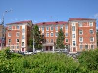 彼尔姆市, 管理机关 Администрация Дзержинского района, Lenin st, 房屋 85