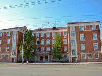 Perm, governing bodies Администрация Дзержинского района, Lenin st, house 85