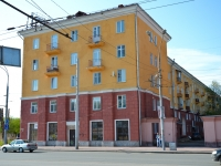 Perm, Lenin st, house 87. Apartment house